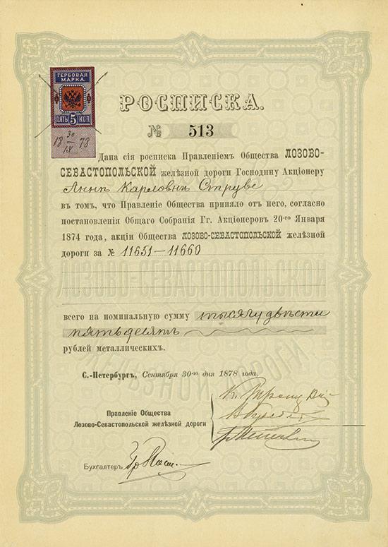 Losowo-Sewastopol-Eisenbahn