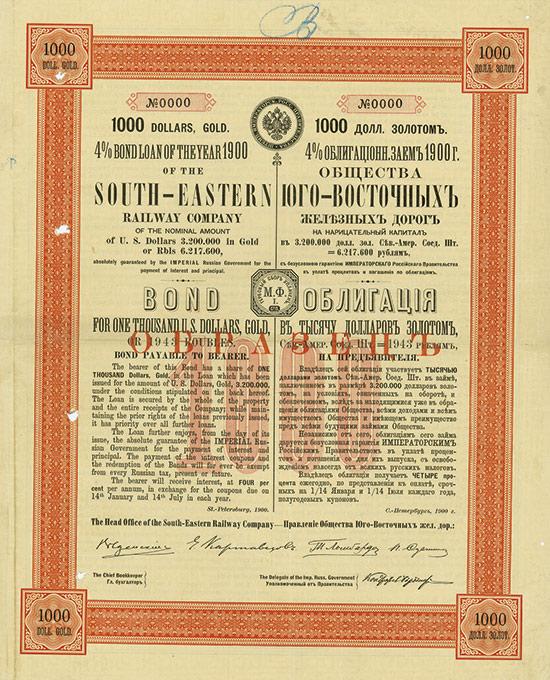 South-Eastern Railway Company