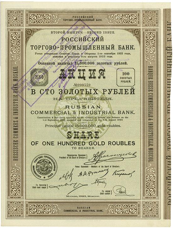 Russische Commerz & Industrie Bank / Russian Commercial & Industrial Bank / Banque Russe Commerciale & Industrielle