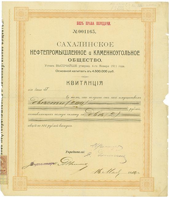 Sachaliner Erdölindustrie- und Steinkohlegesellschaft