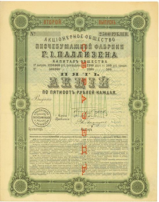 Aktiengesellschaft der Papierfabrik von G. I. Pallisen