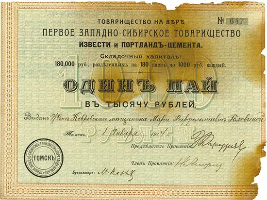 Kommanditgesellschaft Erste West-Sibirische Gesellschaft für Kalk und Portland-Zement