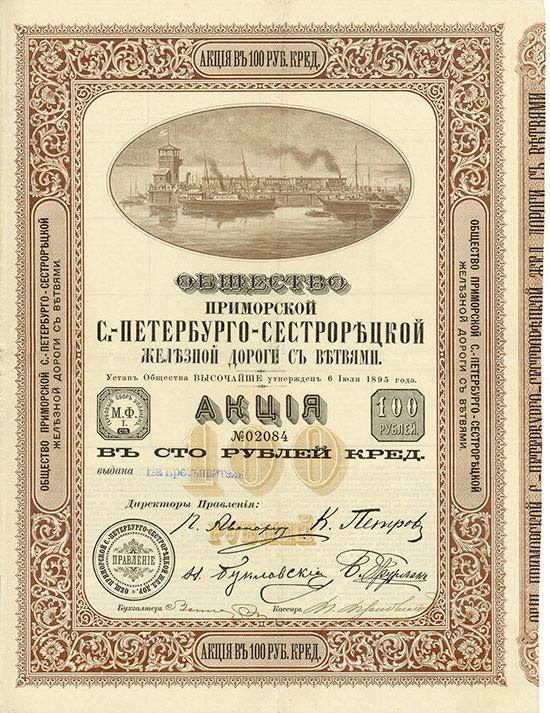 Gesellschaft der an der See gelegenen St.-Petersburg-Sestrorezker Eisenbahn mit Zweigbahnen