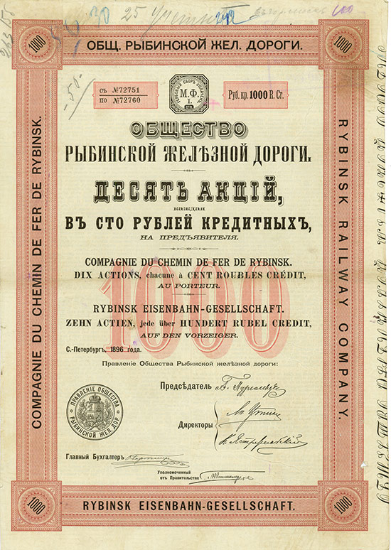 Rybinsk Eisenbahn-Gesellschaft / Compagnie du Chemin de Fer de Rybinsk / Rybinsk Railway Company