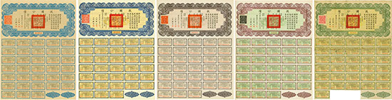National Government of the Republic of China - Liberty Bond [5 Stück]