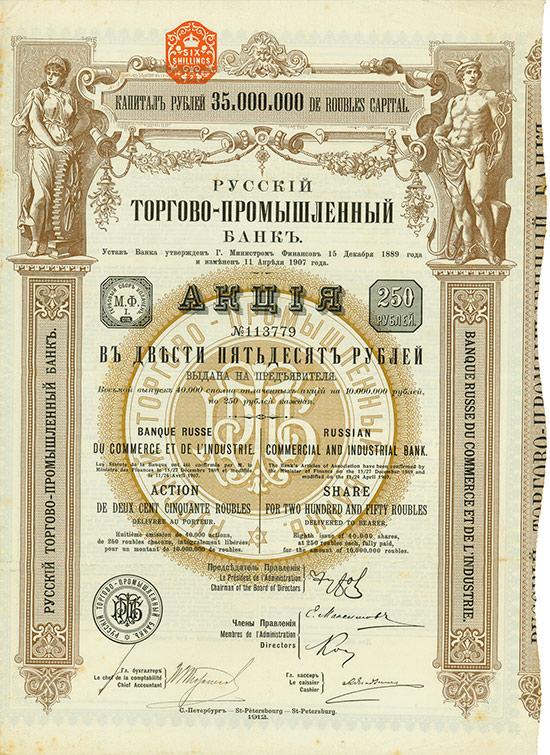 Banque Russe du Commerce et de l'Industrie / Russian Commercial and Industrial Bank