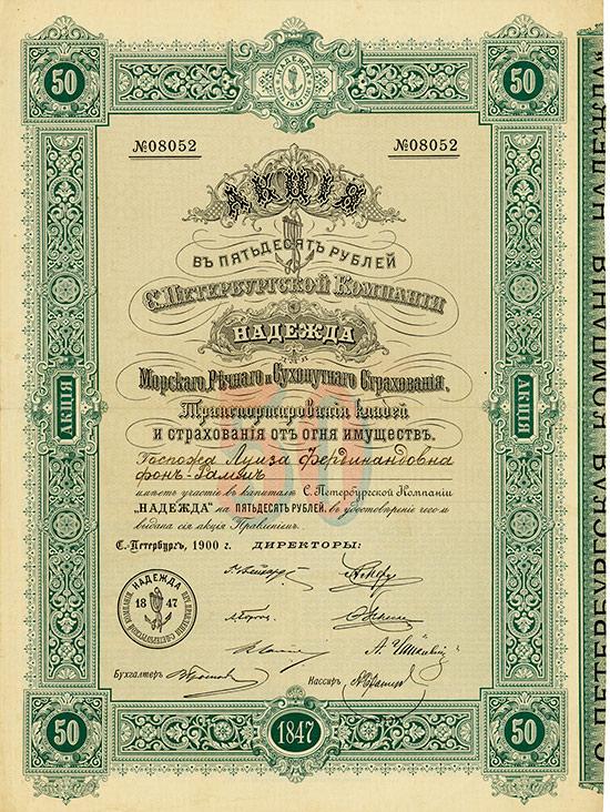 """St. Petersburger Compagnie """"NADESHDA"""" für See-, Fluss- und Landtransport-Versicherung, Gütertransport und Versicherung gegen Feuer"""