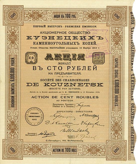 Société Anonyme Charbonnages de Kouznetsk (Société par Actions)