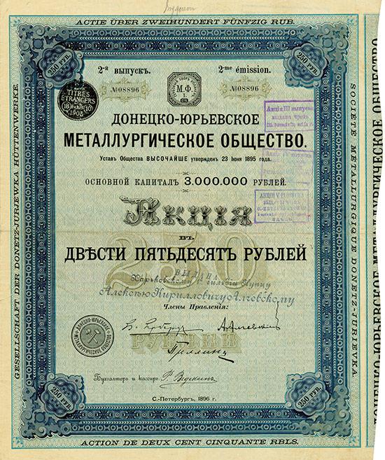 Gesellschaft der Donetz-Jurjewka Hüttenwerke / Société Métalurgique Donetz-Jurievka