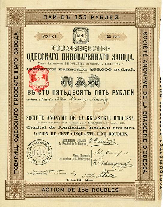Société Anonyme de la Brasserie d'Odessa
