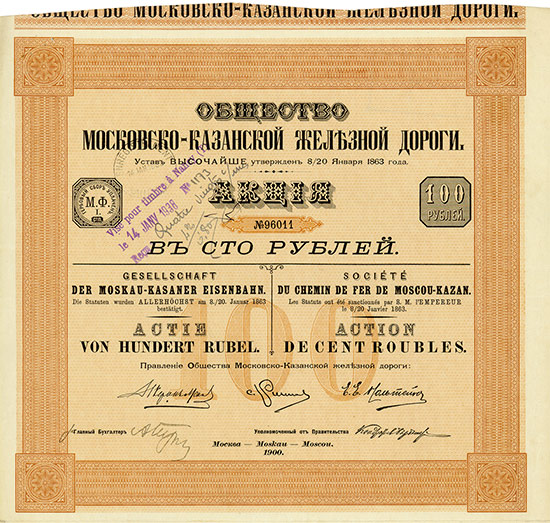 Gesellschaft der Moskau-Kasaner Eisenbahn / Société du Chemin de fer de Moscou-Kazan