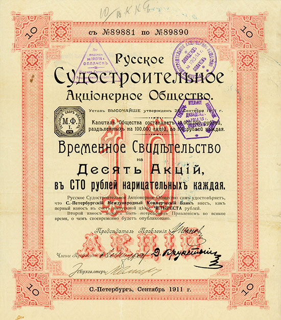 Russische Schiffbau-AG