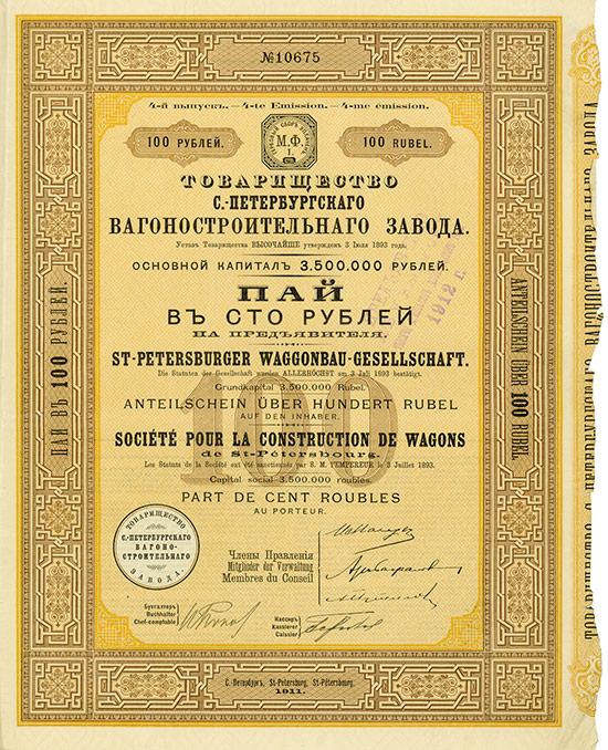 St.-Petersburger Waggonbau-Gesellschaft / Société pour la Constructions de Wagons à St. Petersburg [2 Stück]