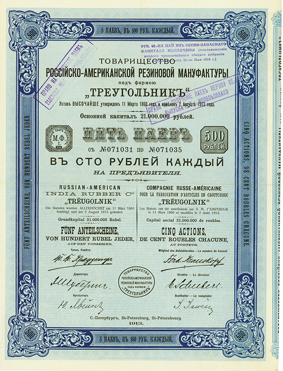 Russian-American India Rubber Co.
