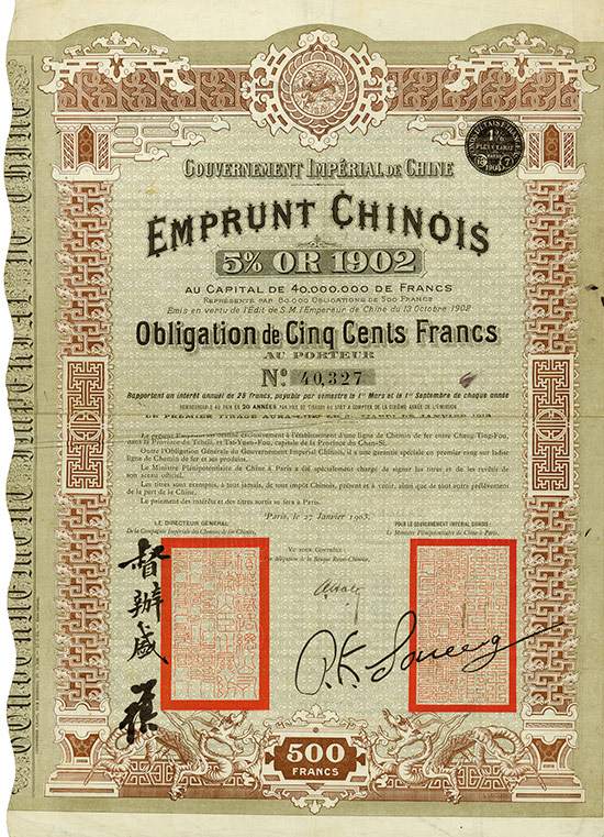Gouvernement Impérial de Chine - Emprunt Chinois 5 % Or 1902 (Cheng-Tail Railway, Kuhlmann 110)