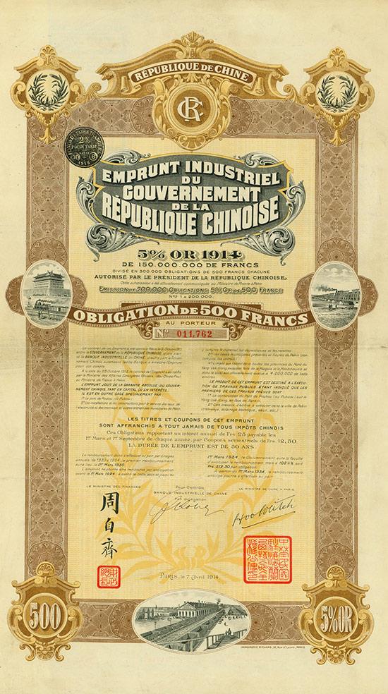 Emprunt Industriel du Gouvernement de la République Chinoise (Kuhlmann 330) [2 Stück]
