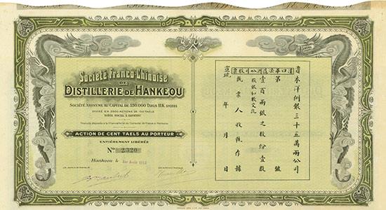 Société Franco-Chinoise de Distillerie de Hankeou