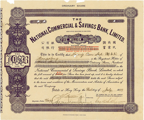 National Commercial & Savings Bank, Limited
