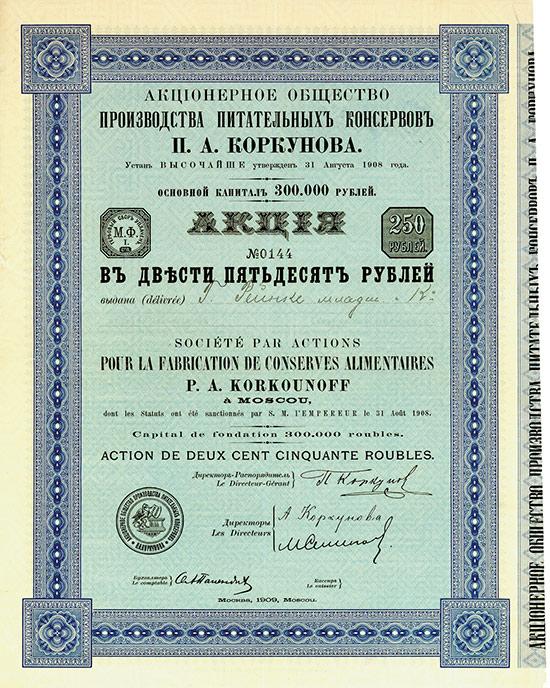 Société par Actions pour la Fabrication de Conserves Alimentaires P. A. Korkunoff