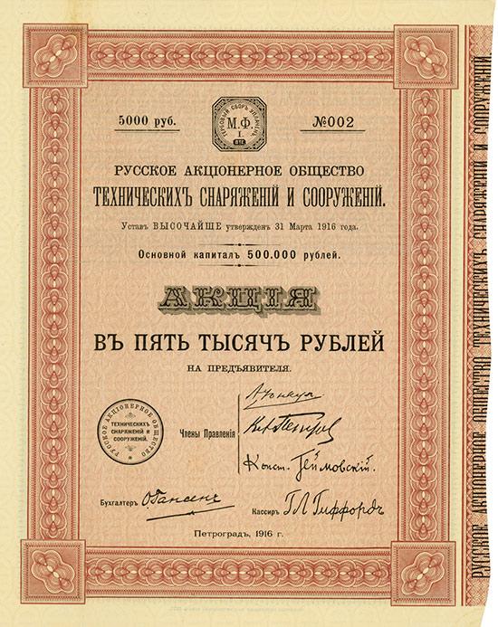 Russische Aktiengesellschaft für technische Ausrüstungen und Anlagen