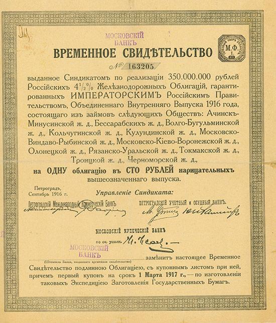 Russland - Eisenbahnanleihe