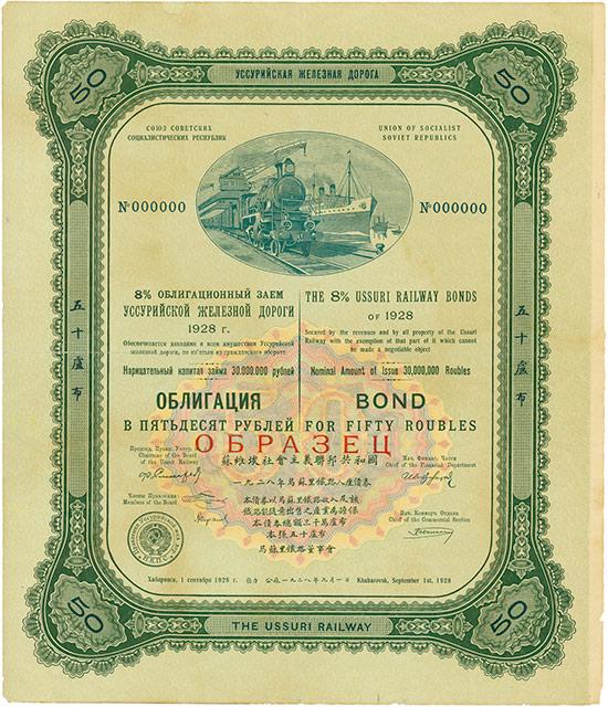 Union of Socialist Soviet Republics - Ussuri-Eisenbahn