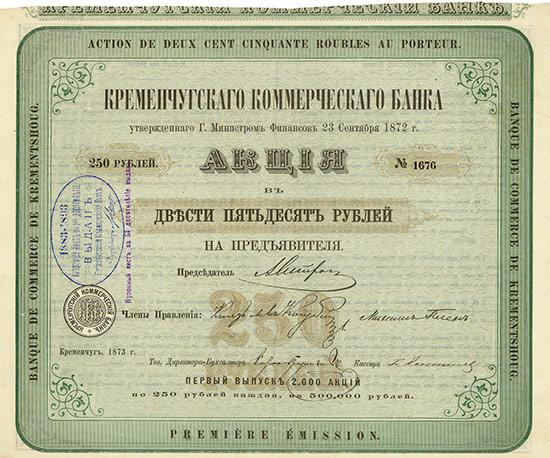Banque de Commerce de Krementshoug