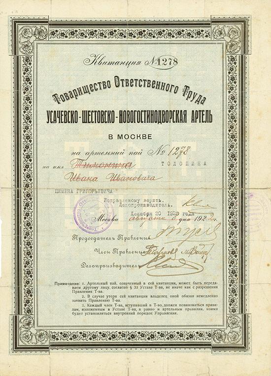 Gesellschaft für verantwortungsvolle Arbeit Usatschewsker-Schestowsker-Nowogostinodworsker Artel in Moskau