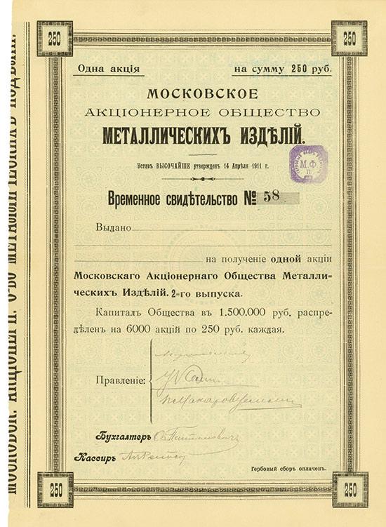 Moskauer Aktiengesellschaft für Metallerzeugnisse