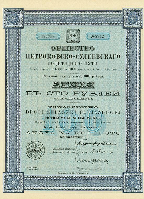 Towarzystwo Drogi Zelaznej Podjazdowej Piotrkowsko-Sulejowskiej