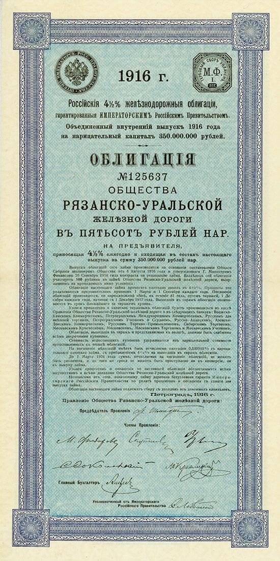 Rjäsan-Uralsk Eisenbahn-Gesellschaft