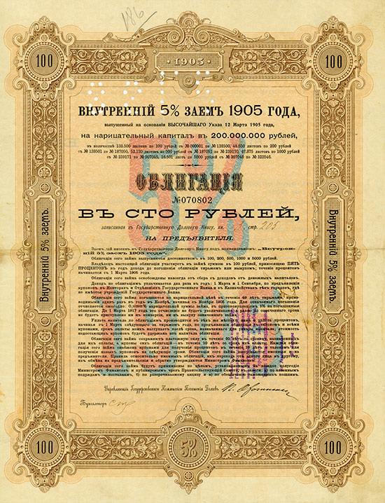 Russland - Emprunt Intérieur 5 % de 1905