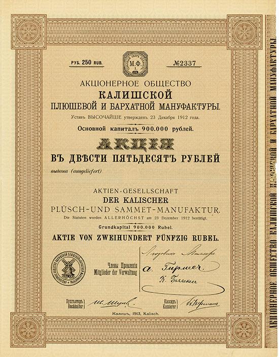 Aktien-Gesellschaft der Kalischer Plüsch- und Sammet-Manufaktur