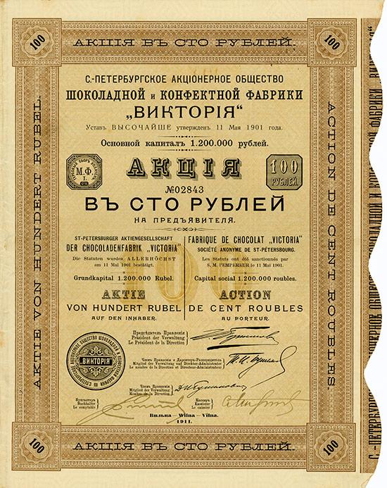 St. Petersburger Aktiengesellschaft der Chocoladenfabrik