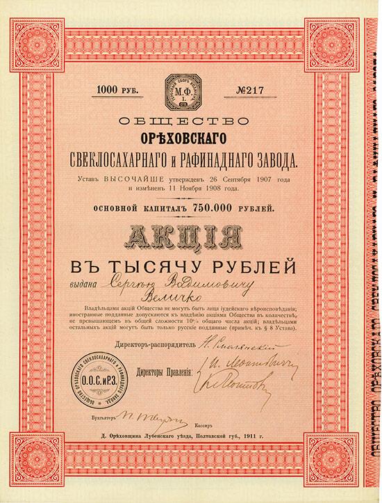 Gesellschaft des Orechowski Zuckerrüben- und Raffineriewerks