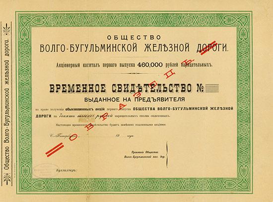 Wolga-Bugulma Eisenbahn-Gesellschaft