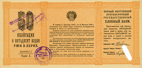 Russland - Brot-Anleihe