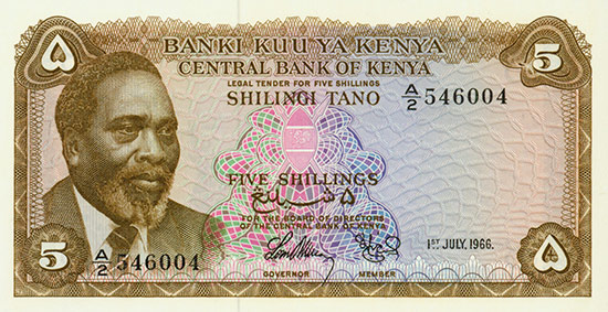Kenya - Banki Kuu Ya Kenya - Central Bank of Kenya - Pick 1a