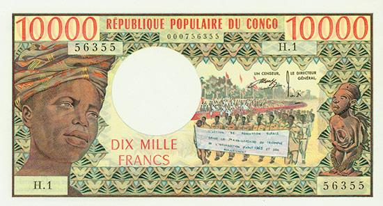 République Populaire du Congo - Banque des États de l'Afrique Centrale - Pick 5a