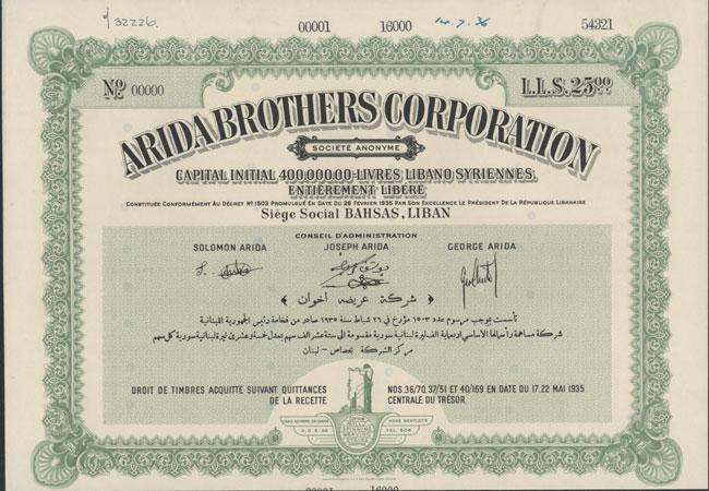 Bahsas, 22.05.1935, Aktie über 2.500 libanesisch-syrissche £, lochentweretet, KB anhängend, grün, Specimen gedruckt bei Bradbury, Wilkinson & Co., zweisprachig: Englisch, Arabisch. GQF.