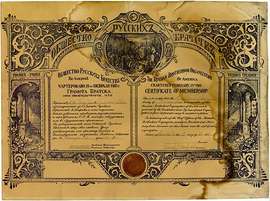 Russian Brotherhood Organization of America