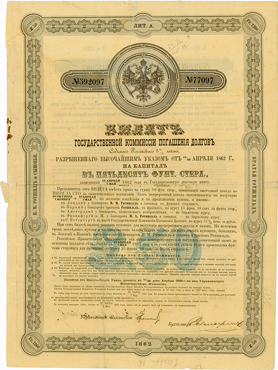 Russian Loan of 1862 / Emprunt Russe de 1862
