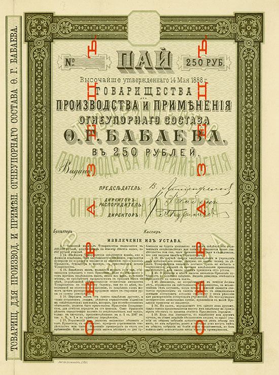 Gesellschaft zur Herstellung und Anwendung des Feuerfesten Stoffes von F. G. Babajew