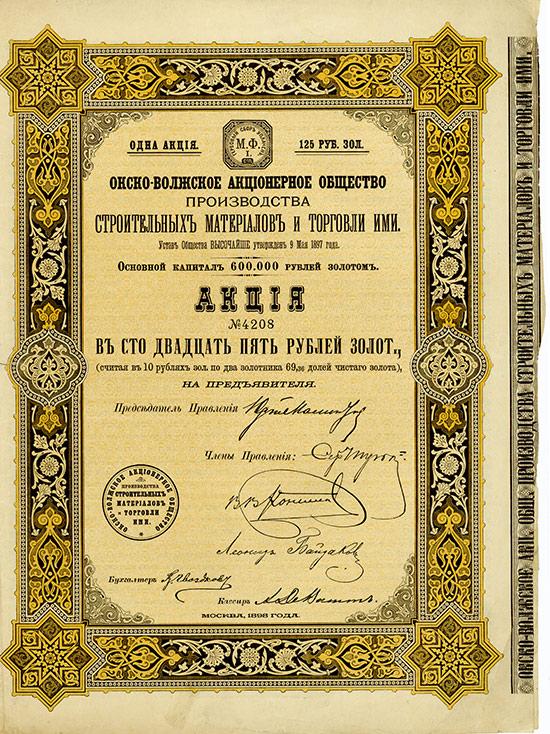 Oka-Wolga Aktiengesellschaft für Produktion von und Handel mit Baustoffen