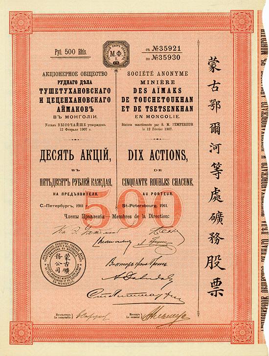 Société Anonyme Minière des Aïmaks de Touchetoukhan et de Tsetsenkhan en Mongolie