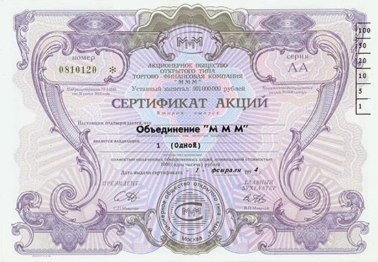 Russland [8 Stück]