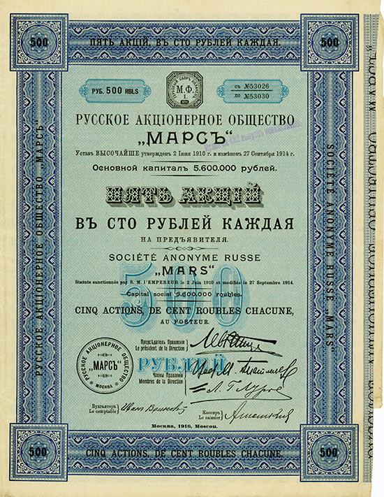 Société Anonyme Russe