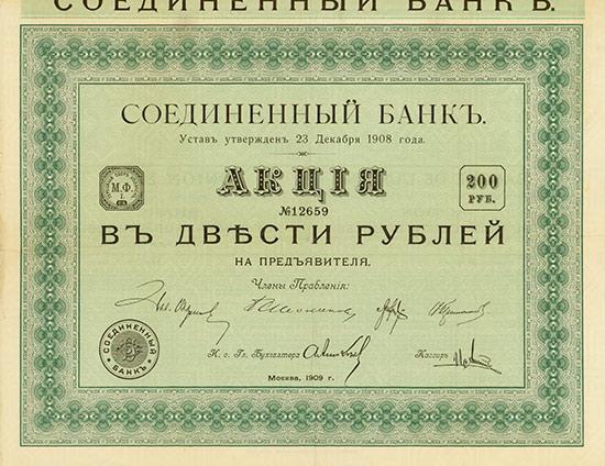 Union-Bank / Banque de l'Union [3 Stück]
