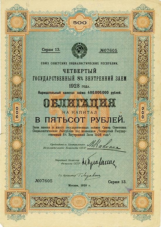 UdSSR - 4. Staatliche 8 % innere Anleihe von 1928