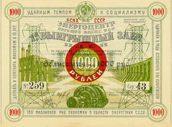 UdSSR - Oberster Sowjet für Volkswirtschaft der UdSSR Energozentr
